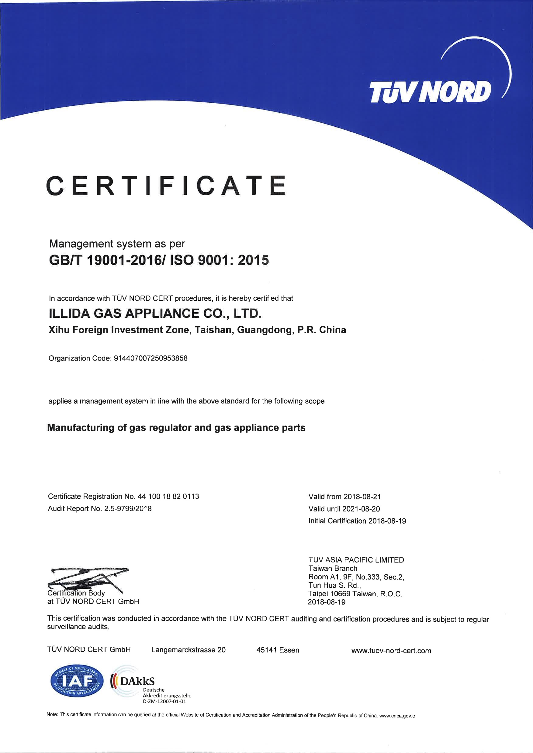 ISO 9001:2015 Image