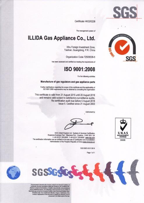 SGS 9001:2008 Image